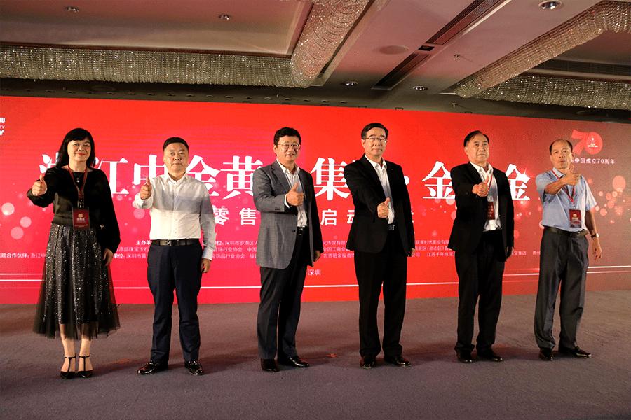 http://www.jindafengzhubao.com/zhubaoxingye/26462.html