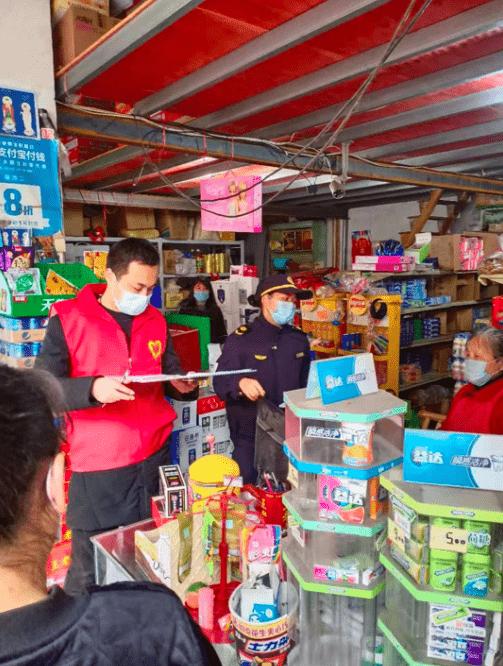 临安昌化镇成立复工志愿服务队,助力三产服务业复工——浙江在线
