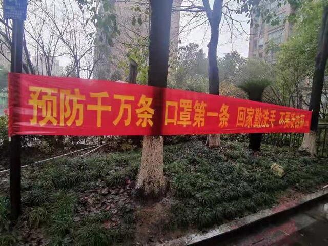打好疫情防控战 杭州三墩颐兰社区的最美妈妈们这样做――浙江在