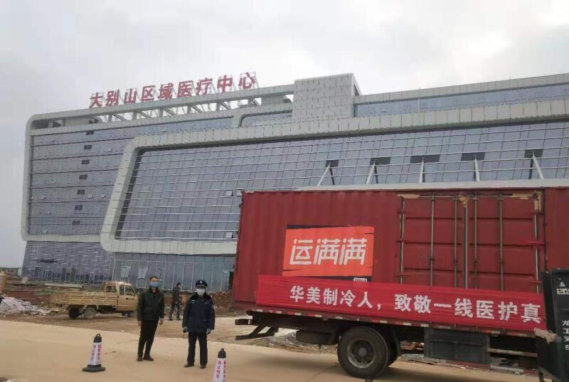 杭州淳安70后企业家向湖北捐赠60