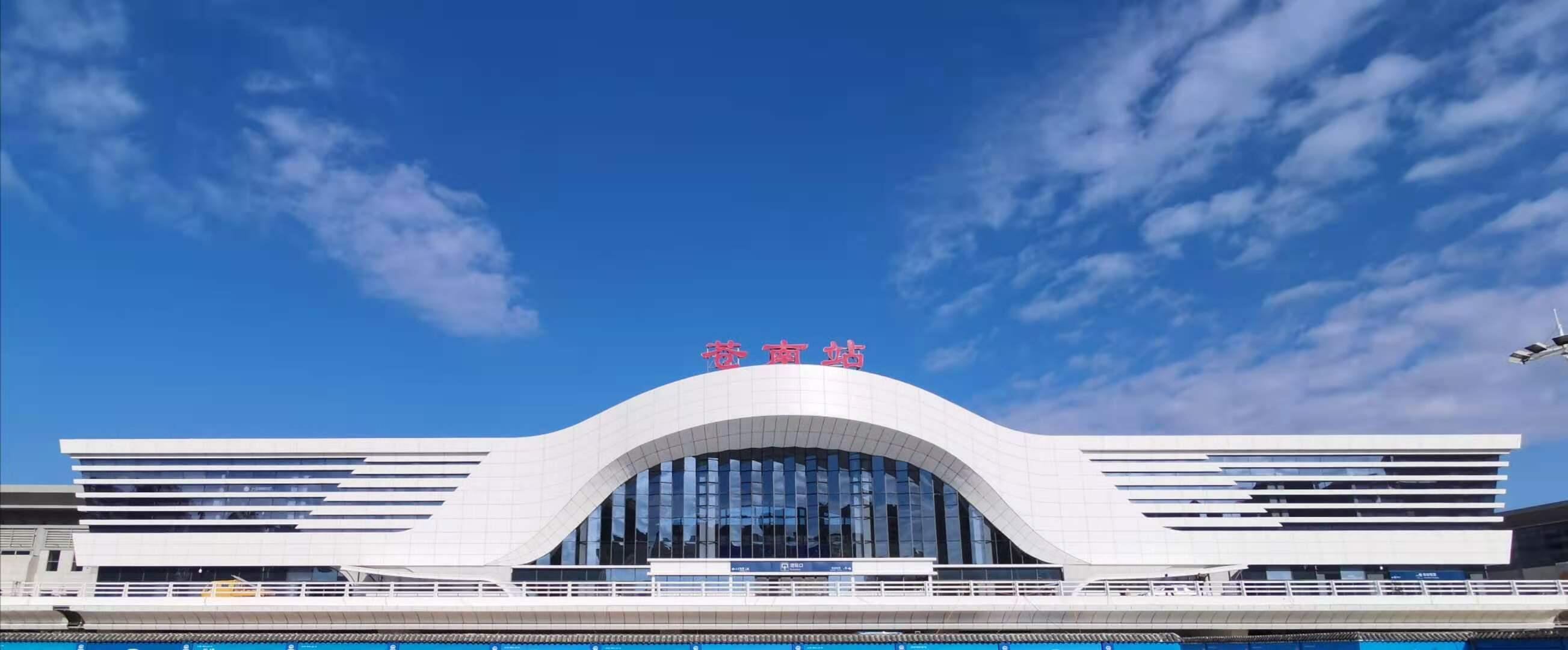 """苍南高铁站新站房""""展翅欲飞""""——浙江在线"""