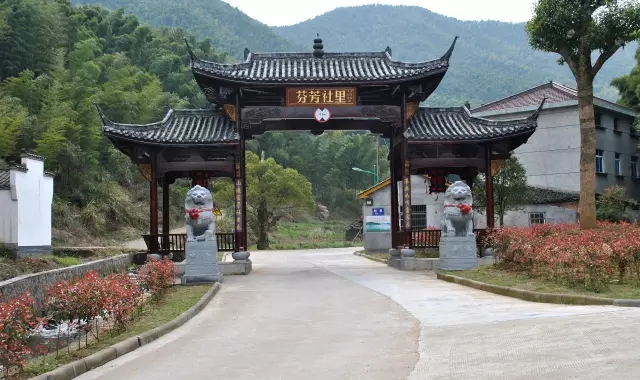 龙游年年虹风景区位置